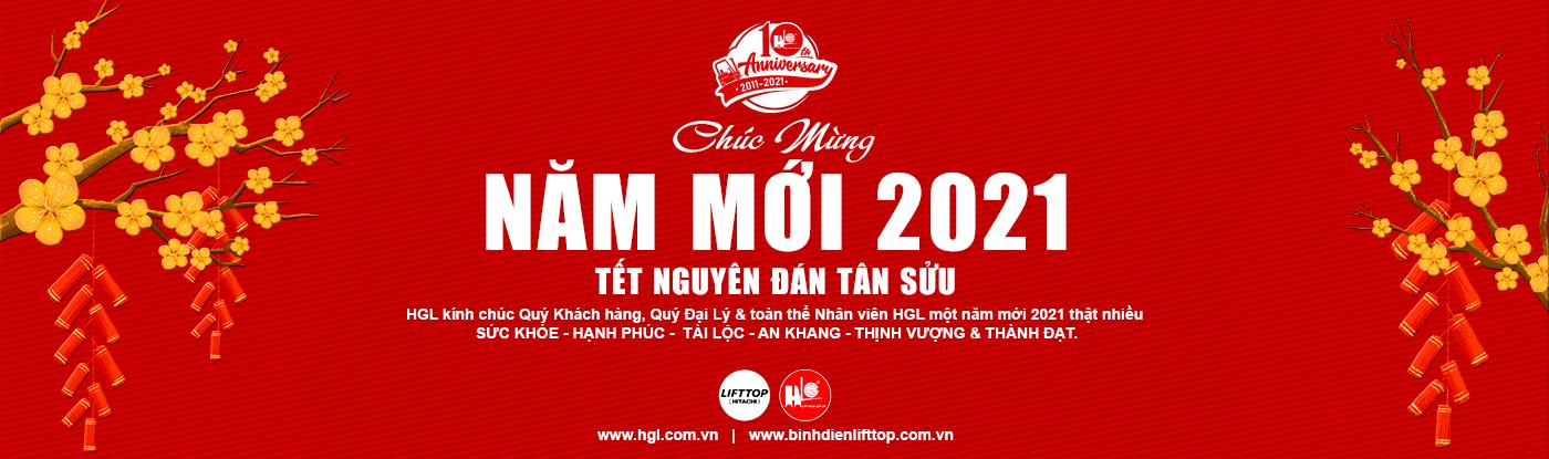 HGL thông báo nghỉ Tết Nguyên Đán Tân Sửu 2021
