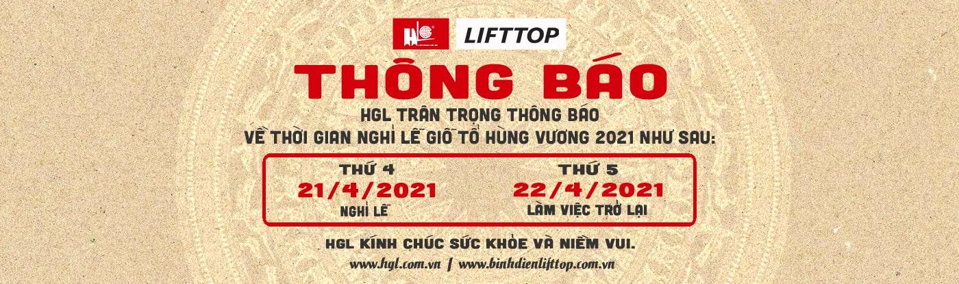 Thông báo nghỉ lễ Giỗ Tổ Hùng Vương mùng 10 tháng 3 năm 2021