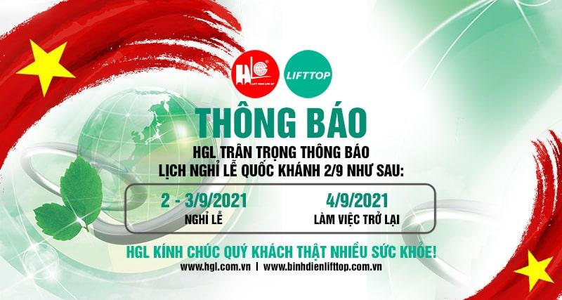 HGL thông báo lịch nghỉ lễ Quốc khánh 2-9-2021